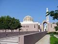 Dome & Centre Minaret - Sultan Qaboos Grand Mosque