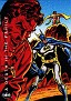 Batman Saga of the Dark Knight #039
