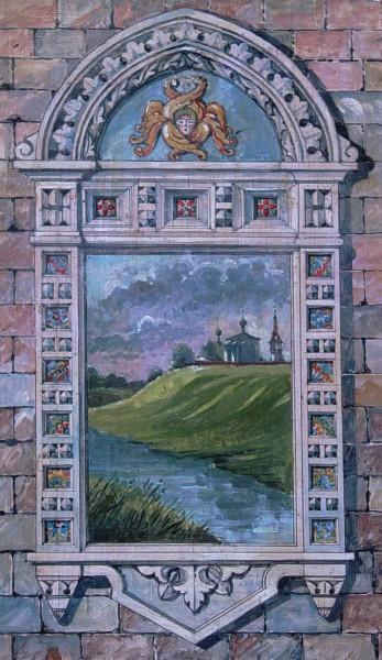 Russian Style Window
