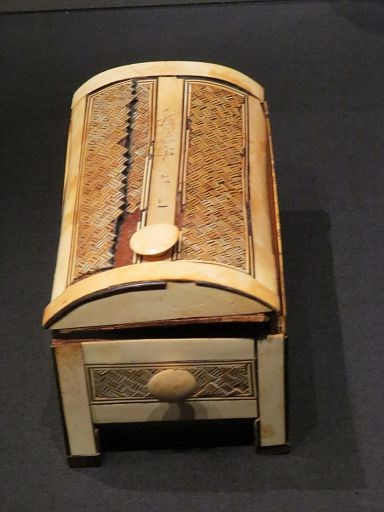 Carved & Inlaid Wooden Box2