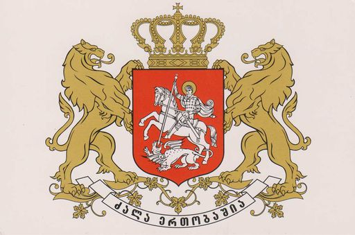 02- Georgia Coat of Arms NS